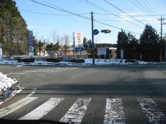 Susono_20100311_1s