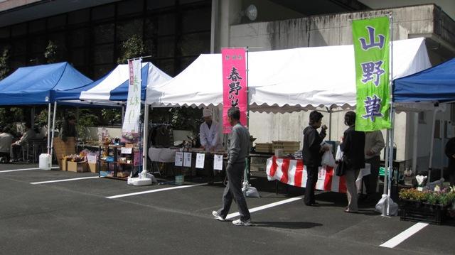 Sumire_haruno_20100403_14s