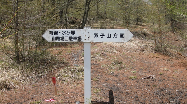 Makuiwa_0508_3s