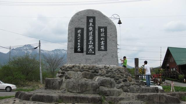 Nobeyama_0522_3s