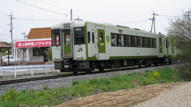 Nobeyama_0522_6s