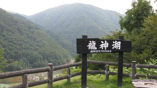 Takase_6s