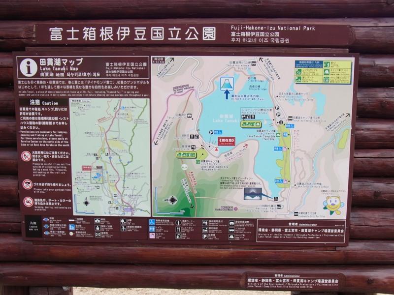 Tanuki_kan_1s