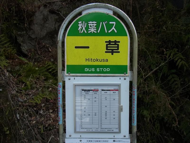 Haruno_0402_5s